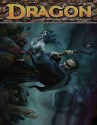 Dragon #371 (4e)