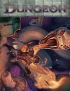 Dungeon #211 (4e)