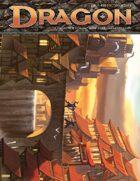 Dragon #428 (4e)