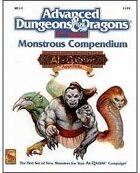 Monstrous Compendium - Al-Qadim Appendix