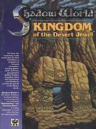 Kingdom of the Desert Jewel