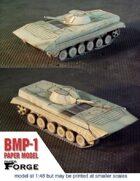 BMP-1 Paper Model (Enhanced LoD) -Tan