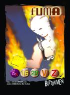 Order Of Dolls:fuma