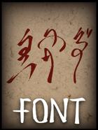 Akahake Font
