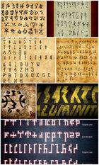 Voidspiral Font Compendium [BUNDLE]