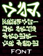 Myzephia Font