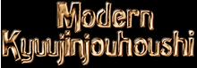 Modern Kyuujinjouhoushi