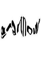 e-artnow