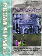 (G-Core) Shrine of Ptatallo