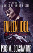 Fallen Idol: A Kyoko Nakamura Mystery