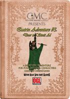 Quirin Adventure #3: Door to Simit Al