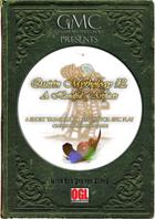 Quirin Mythology #2: A Handful of Artifacts