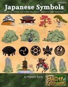 Japanese Symbol Set