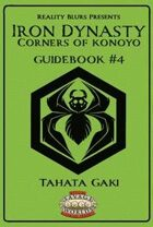 Iron Dynasty: Guidebook #4