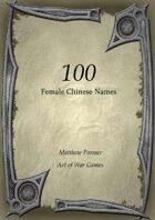 100 Chinese Female Names