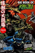 Mecha vs Kaiju: Big Book of Kaiju - Land (Fate Core/Condensed)