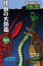 Mecha vs Kaiju: Big Book of Kaiju - Sea (Fate Core/Condensed)