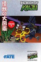 Mecha vs Kaiju: Big Book of Kaiju - Sky (Fate Core/Condensed)