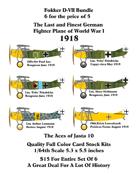 Fokker D-VII Bundle [BUNDLE]