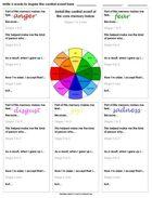 Memory Ball - Blank memory template