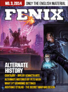 Fenix English Edition 3, 2014