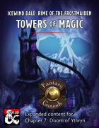 Ythryn Expanded Towers of Magic Bundle - Fantasy Grounds