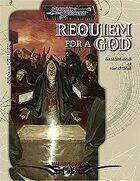 Requiem for a God