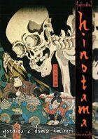 Hinotama - Przygoda - Yoshida Z Domu Śmierci