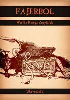 Fajerbol - Wielka Księga Znajdziek
