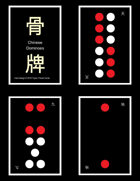 Mini Domino Cards - Chinese