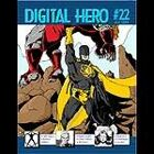 Digital Hero #22