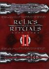 Relics and Rituals II - Lost Lore