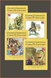 Cooper's Compendium of Corrected Creatures: [BUNDLE]