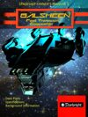 Spaceship Owner's Manual 3 Galsheen