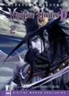 Vampire Hunter D Vol. 2 (manga)