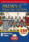Pikemen FACTIONS - 30 Years' War #2