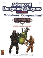 MC15 Monstrous Compendium Ravenloft Appendix II: Children of the Night (2e)
