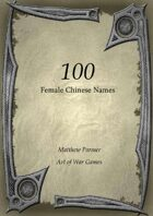 100 Chinese Female Names
