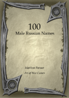 100 Russian Male Names
