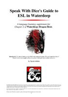 Guide to ESL in Waterdeep: Chapter 2