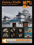 Samurai Castle Builder: Gates and Walls